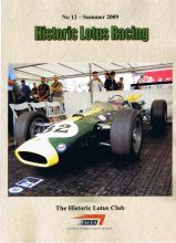 Summer 2009 Front Cover