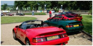 Oakley Hall Park Summer Drive-in 2008
